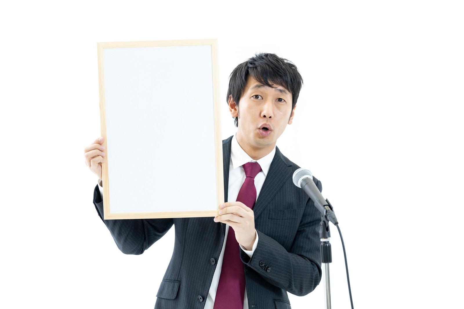 「新元号を公表するなら今でしょ」の写真[モデル:大川竜弥]
