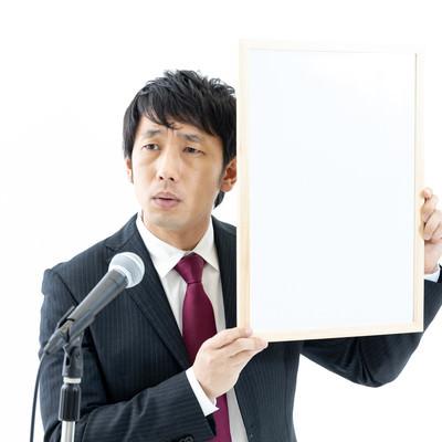 新元号の説明をする政治家の写真