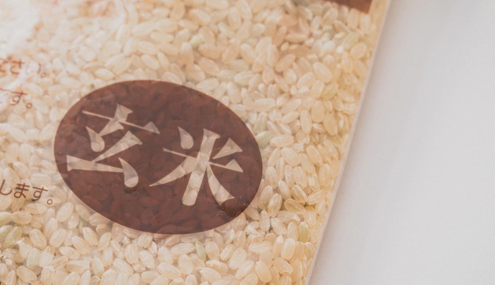 「袋に入った玄米」の写真