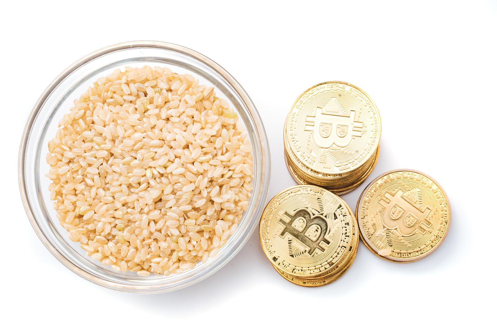 「仮想通貨で玄米がうまい」の写真