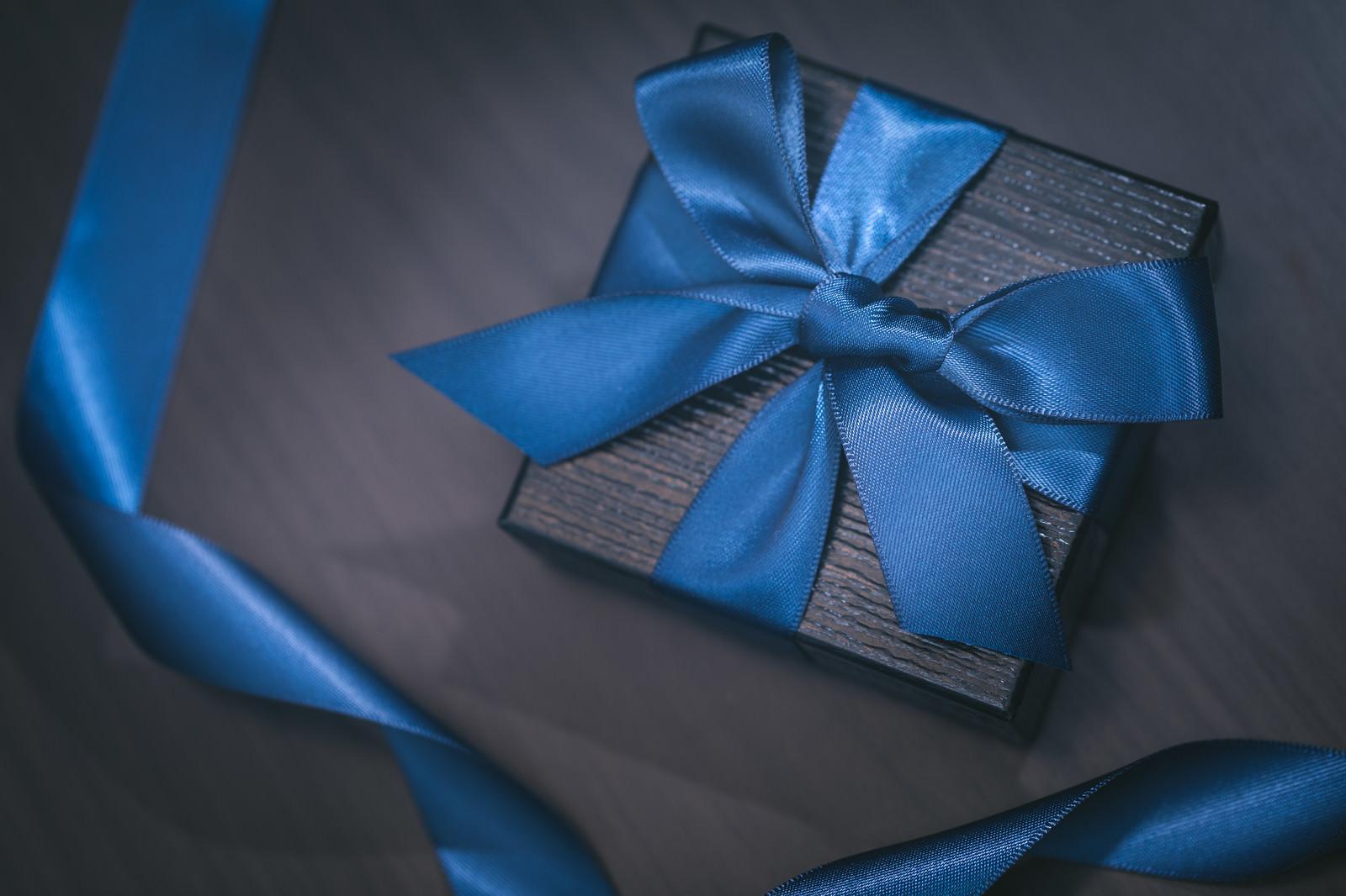 「高価な贈り物」の写真