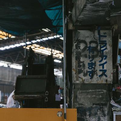 築地市場内のぼろぼろの看板の写真
