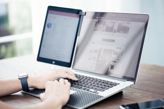 アクセス解析を見ながら、ブログデザインを調整するの写真