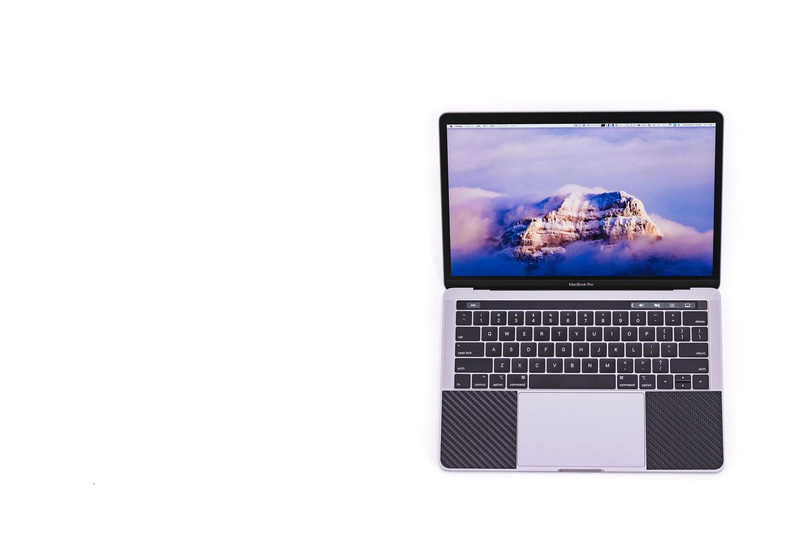 「MacBook Pro 2018 13インチディスプレイ | 写真の無料素材・フリー素材 - ぱくたそ」の写真