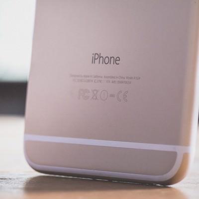 「スマートフォンのIMEI番号を確認」の写真素材