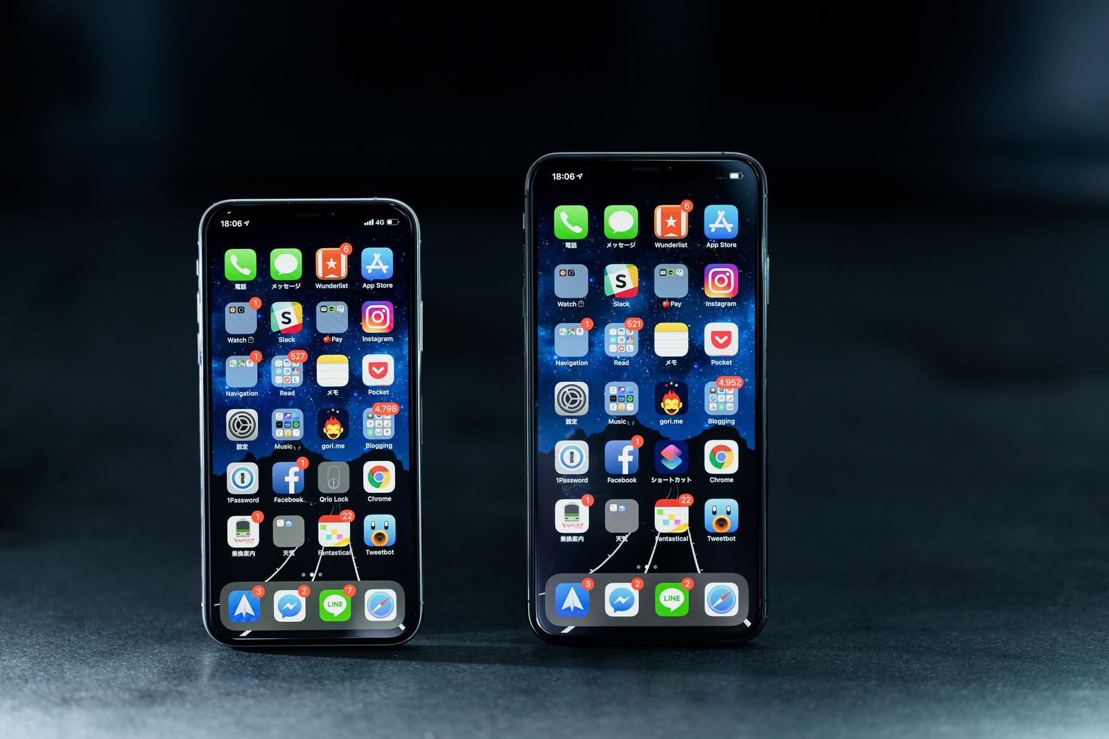 ãiPhone XS / MaxiPhone XS / Maxãã®ããªã¼åçç´æãæ¡å¤§