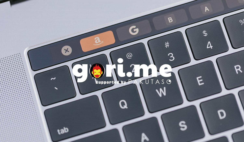 タッチバーが搭載した新型MacBook Pro Late 2016レビュー