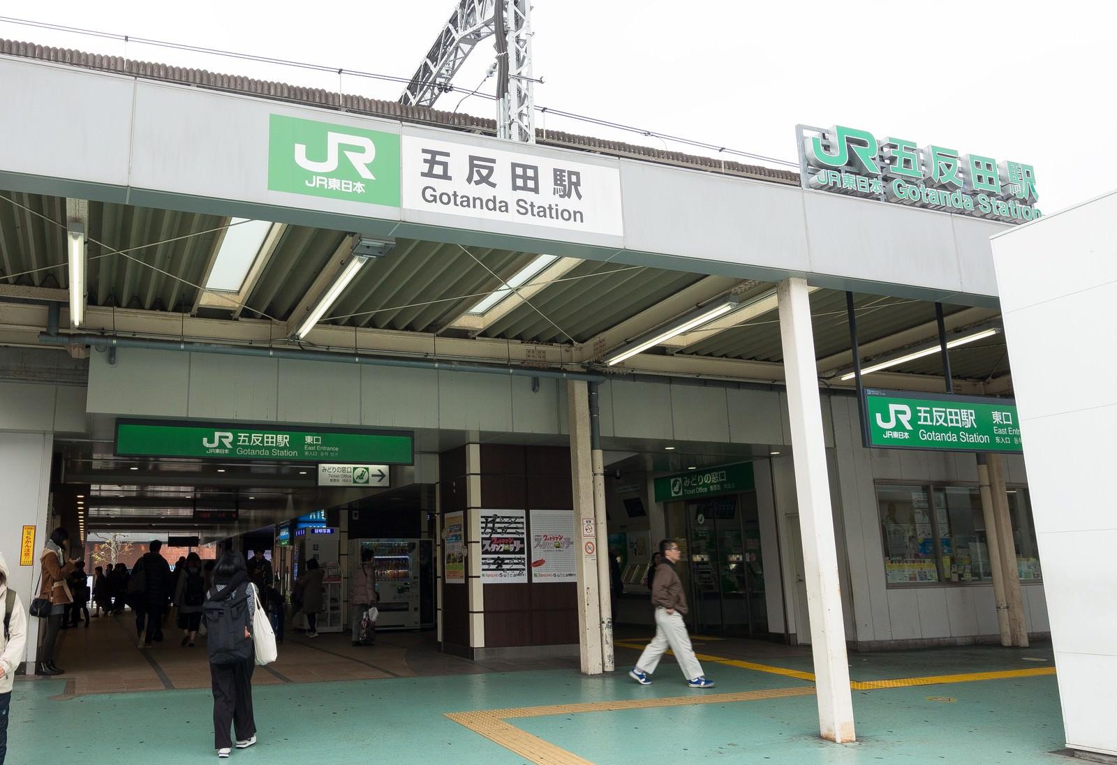 gotanda037011607_TP_V 大崎・五反田・目黒でスマホ修理するなら是非当店まで!!