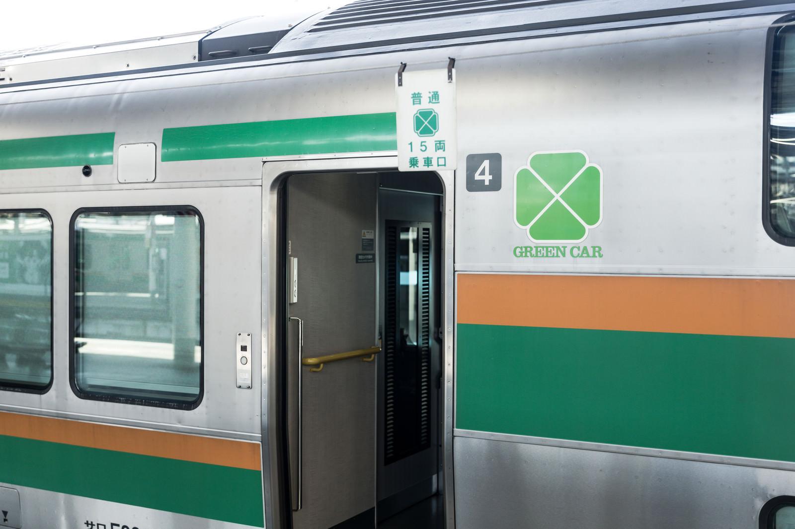 「GREEN CAR(グリーン車)」の写真