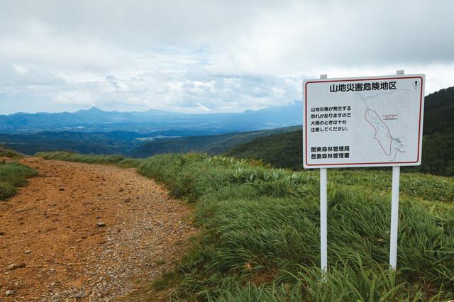 山地災害が発生する恐れがありますので大雨のときは十分注意してください。と書かれた看板の写真