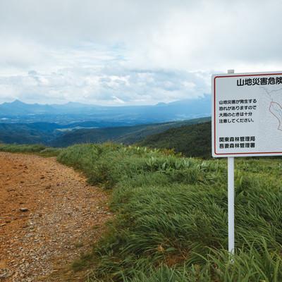 「山地災害が発生する恐れがありますので大雨のときは十分注意してください。と書かれた看板」の写真素材
