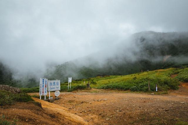 悪天候時の毛無峠は魔境感がすごいの写真