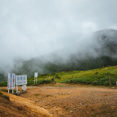 「悪天候時の毛無峠は魔境感がすごい」の写真素材