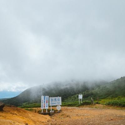 「雲に覆われる毛無峠と例の看板」の写真素材