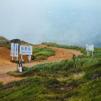 「霧に包まれた毛無峠の立入禁止」の写真素材