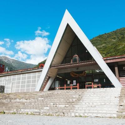 「土合駅舎(どあいえき)」の写真素材