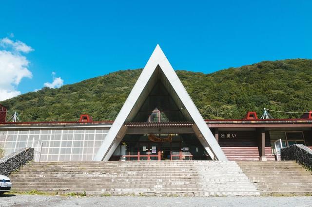 土合駅(どあいえき)の写真