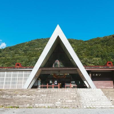 「土合駅(どあいえき)」の写真素材
