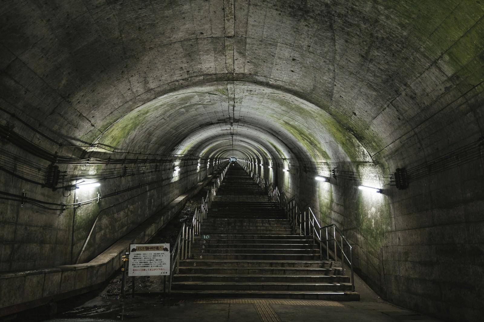 「土合駅(どあいえき)の地下階段」の写真