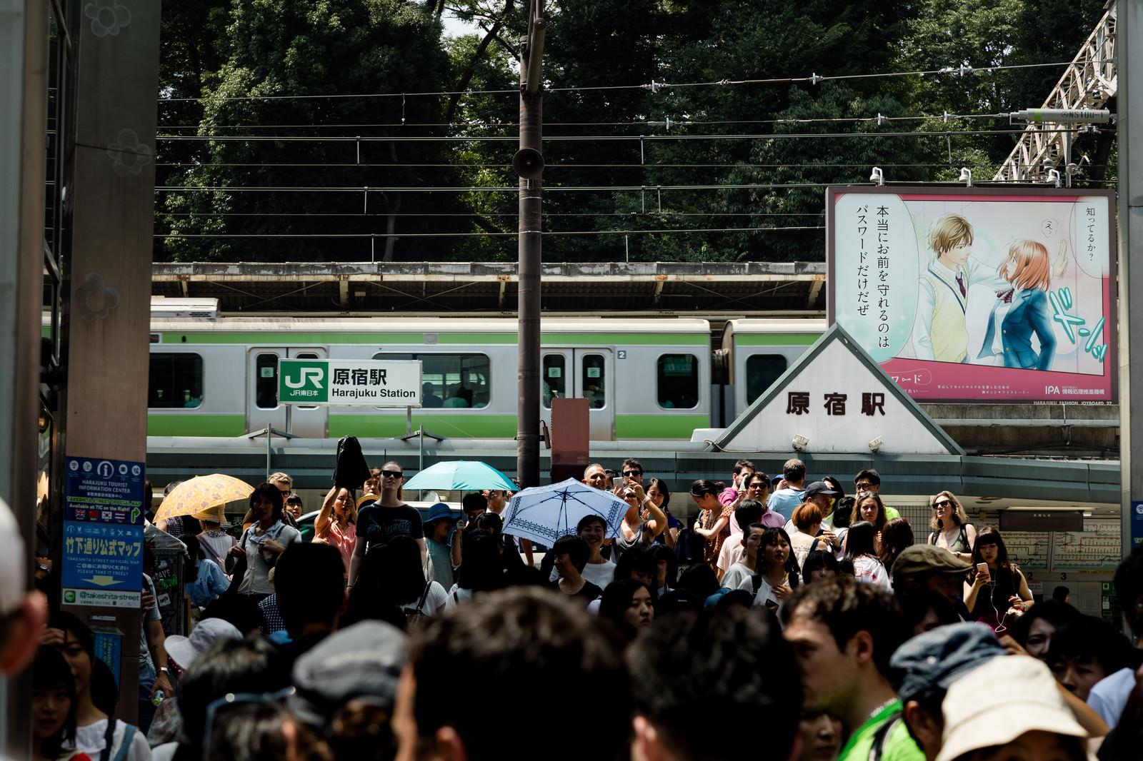 「原宿駅と竹下通り入口の坂(下から撮影)」の写真
