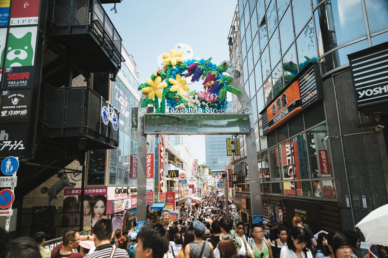 「Takeshita Street(竹下通り)」の写真