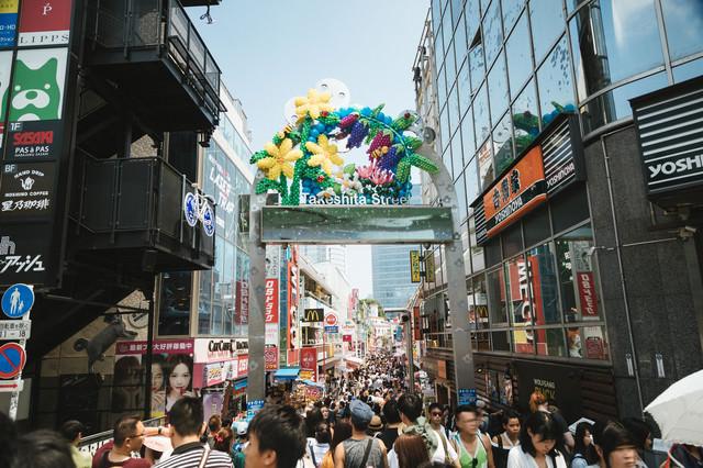 Takeshita Street(竹下通り)の写真