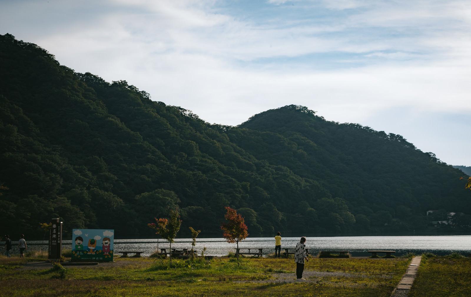 「夕暮れ時の榛名湖夕暮れ時の榛名湖」のフリー写真素材を拡大