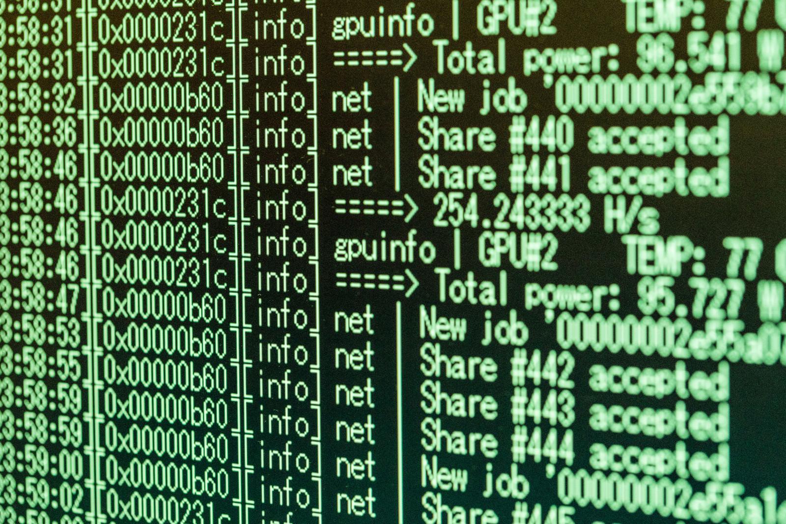 「暗号通貨マイニング」の写真