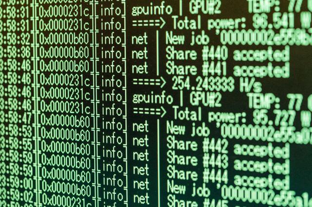「暗号通貨マイニング」のフリー写真素材