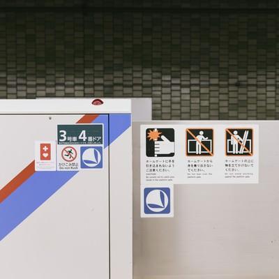 「駅のホームドアに貼られたヘルプマークの表示」の写真素材