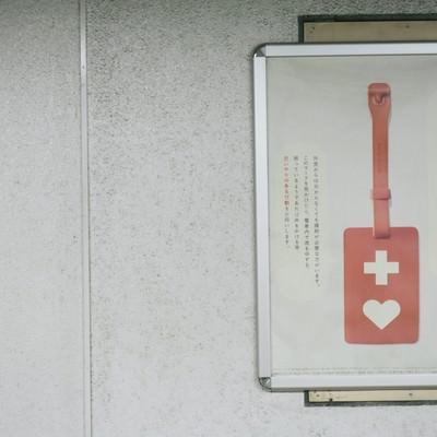「駅構内に貼られたヘルプマークの啓蒙ポスター」の写真素材