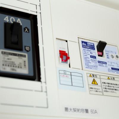 家庭用の配線用遮断機(ブレーカー)の写真