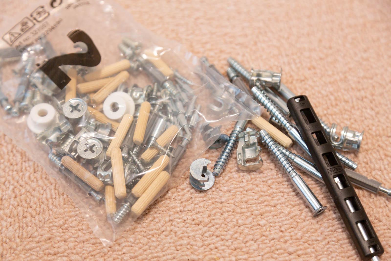 「IKEAの同梱してある家具組み立てネジ」の写真