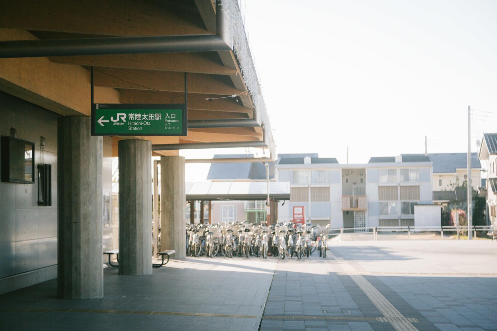 「常陸太田駅前(入口)常陸太田駅前(入口)」のフリー写真素材を拡大