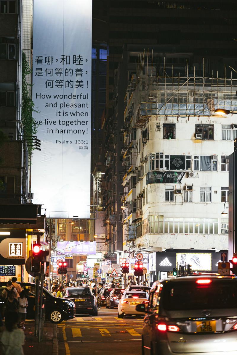 「日が落ちても賑やかなな香港の繁華街」の写真