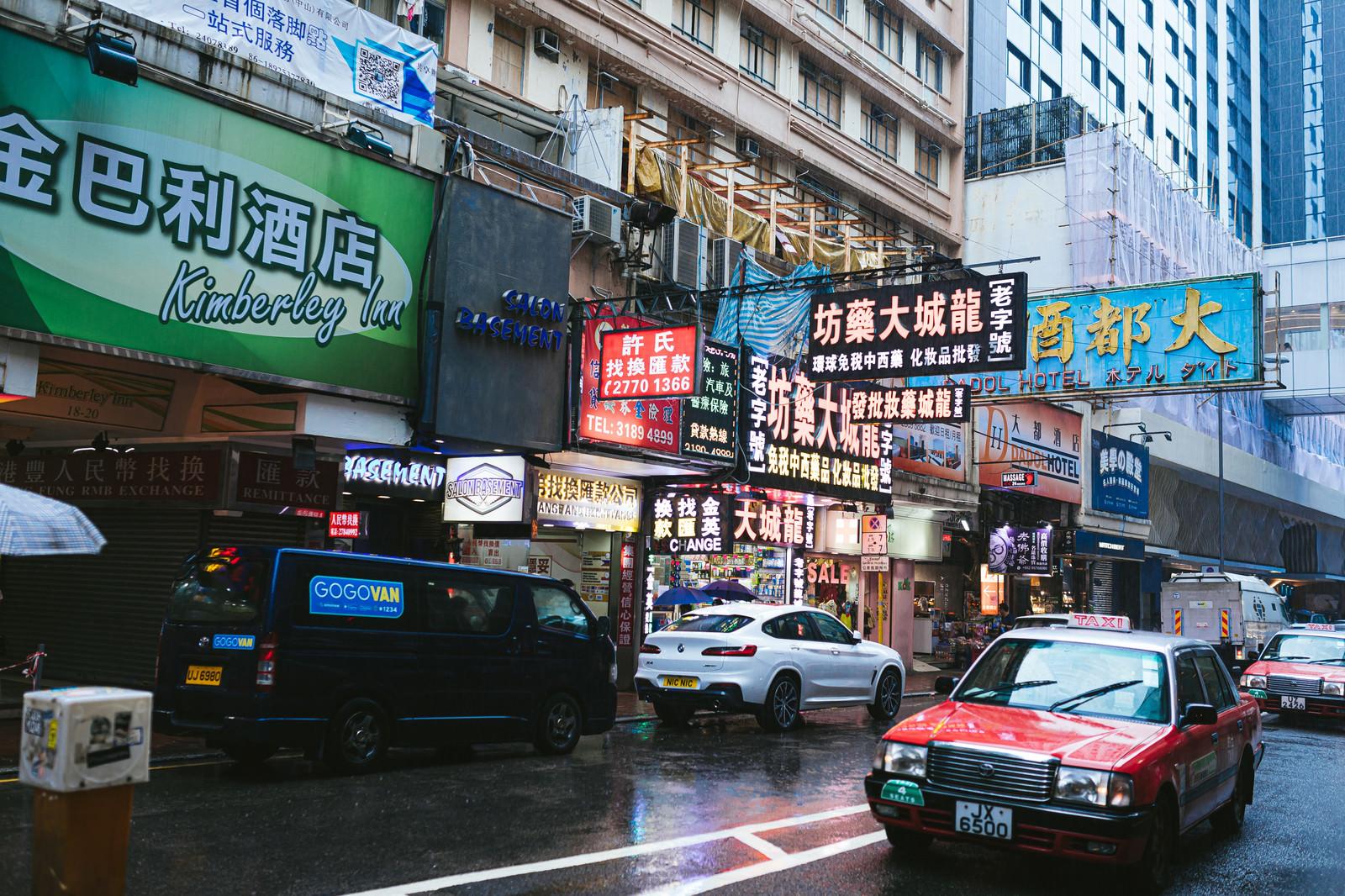 「香港らしい看板と建物」の写真