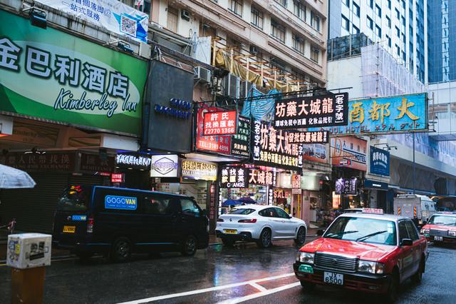 香港らしい看板と建物の写真