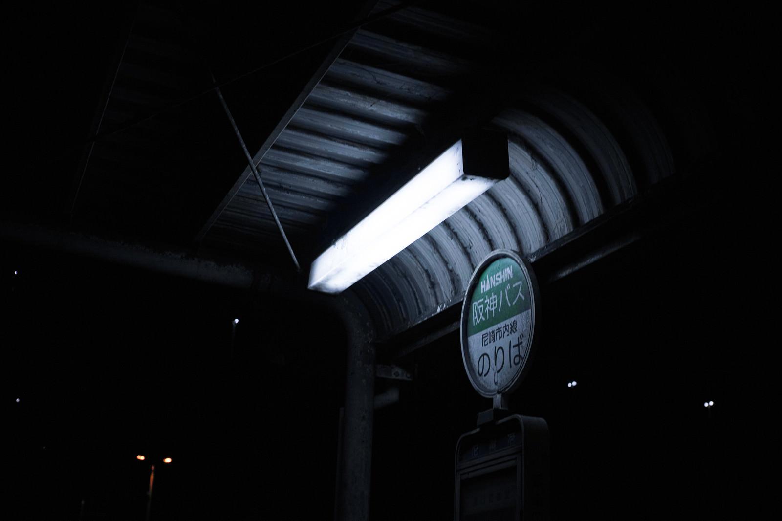 「深夜のバス停留所(阪神バス)」の写真