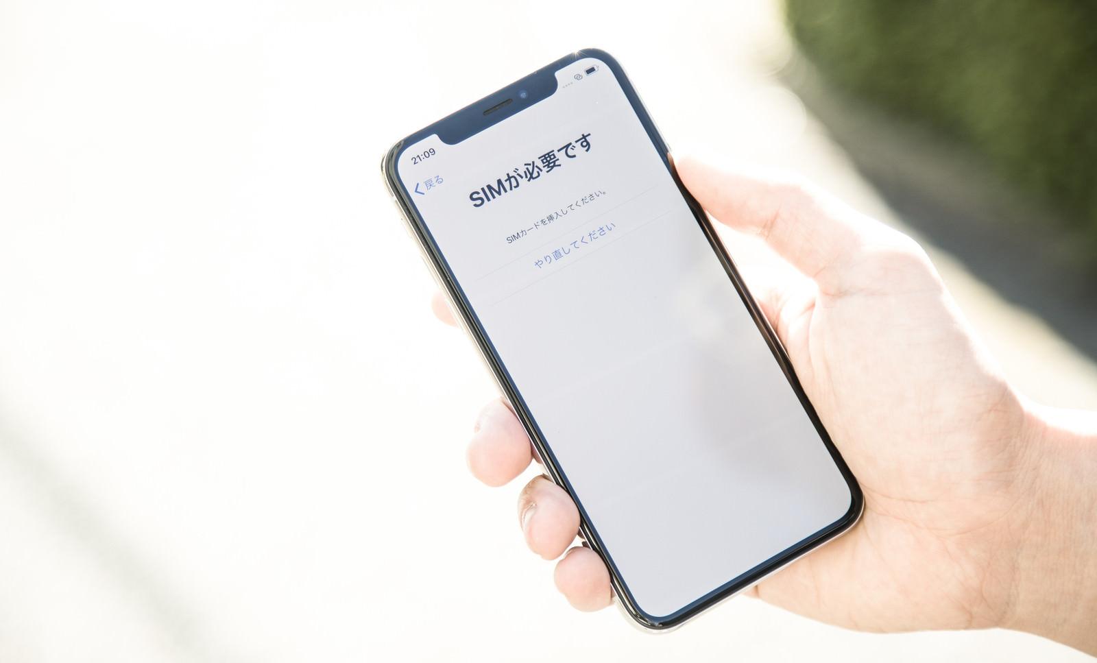 「「SIMが必要です」SIMカードを挿入してください「SIMが必要です」SIMカードを挿入してください」のフリー写真素材を拡大