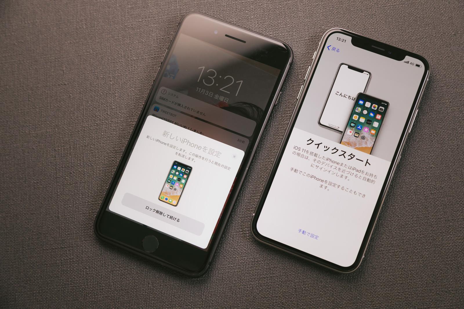 「新しい iPhone を設定する」の写真