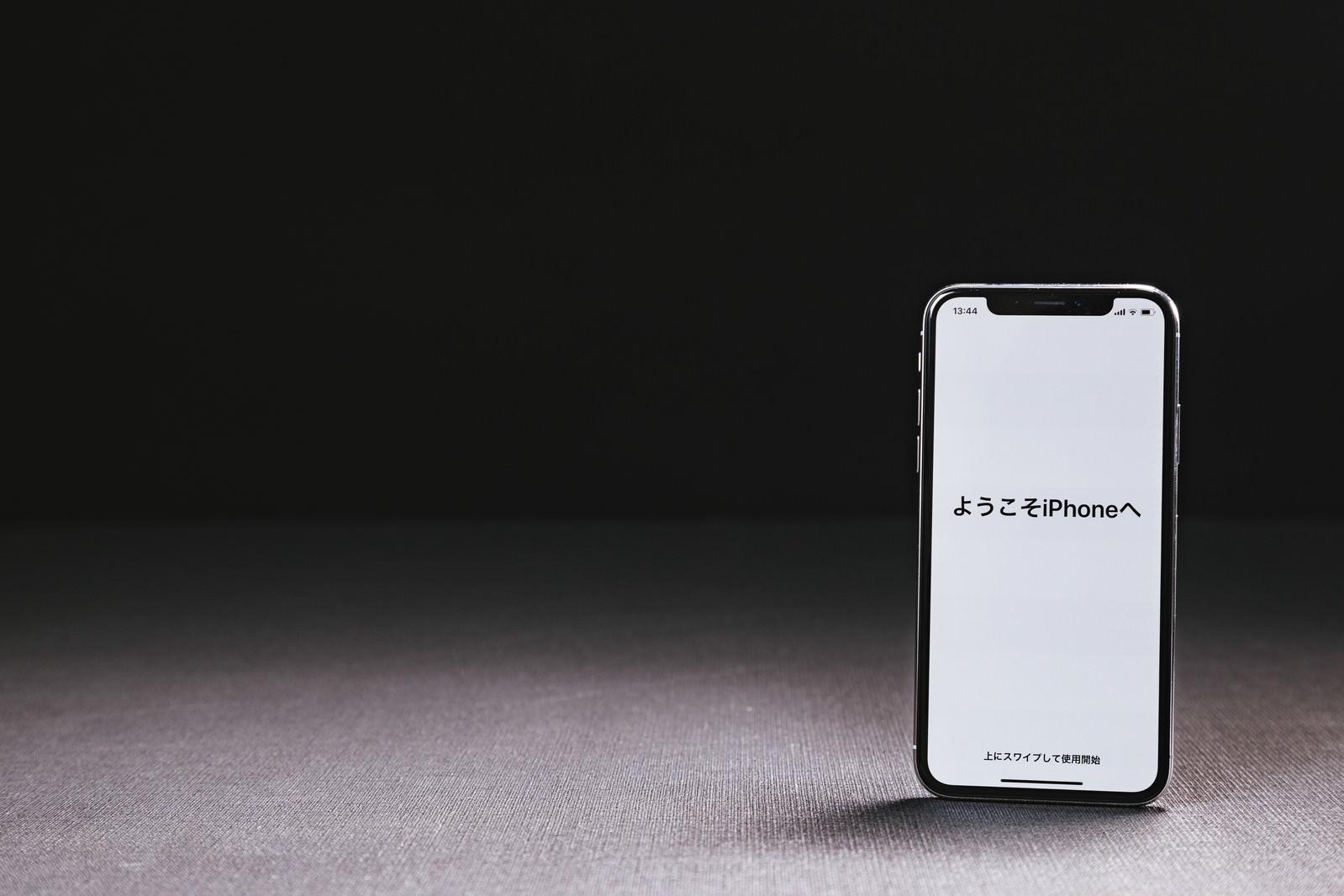 「iPhone X のようこそ画面(セットアップ)」の写真