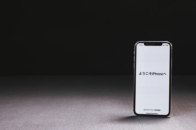 iPhone X のようこそ画面(セットアップ)の写真