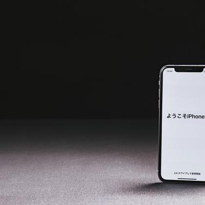 「iPhone X のようこそ画面(セットアップ)」の写真素材