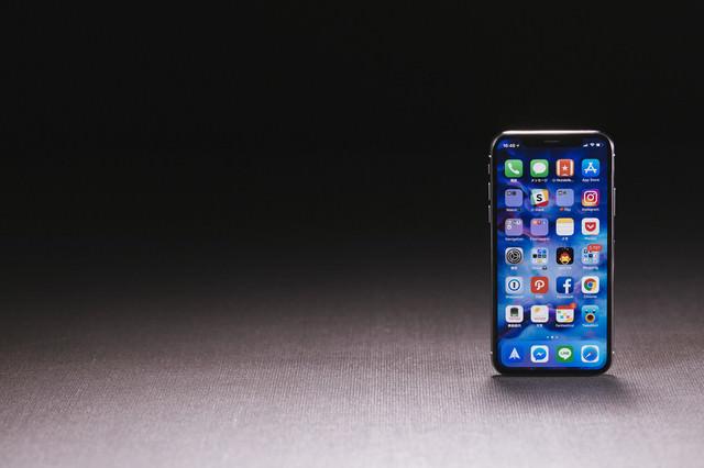 iPhone X のホーム画面のアイコンの写真