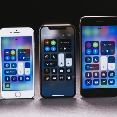 「iPhone 8 / iPhone X / iPhone 8 Plus のコントロールセンター表示を比較」の写真素材