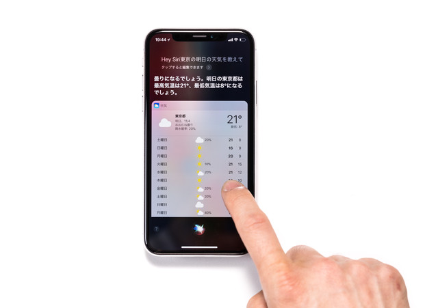 「iPhone X で明日の天気を確認」のフリー写真素材