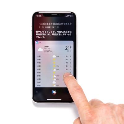 iPhone X で明日の天気を確認の写真