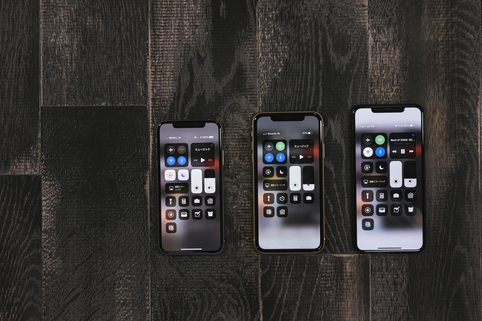 Iphone かわいい / iphone x 滑り 止め