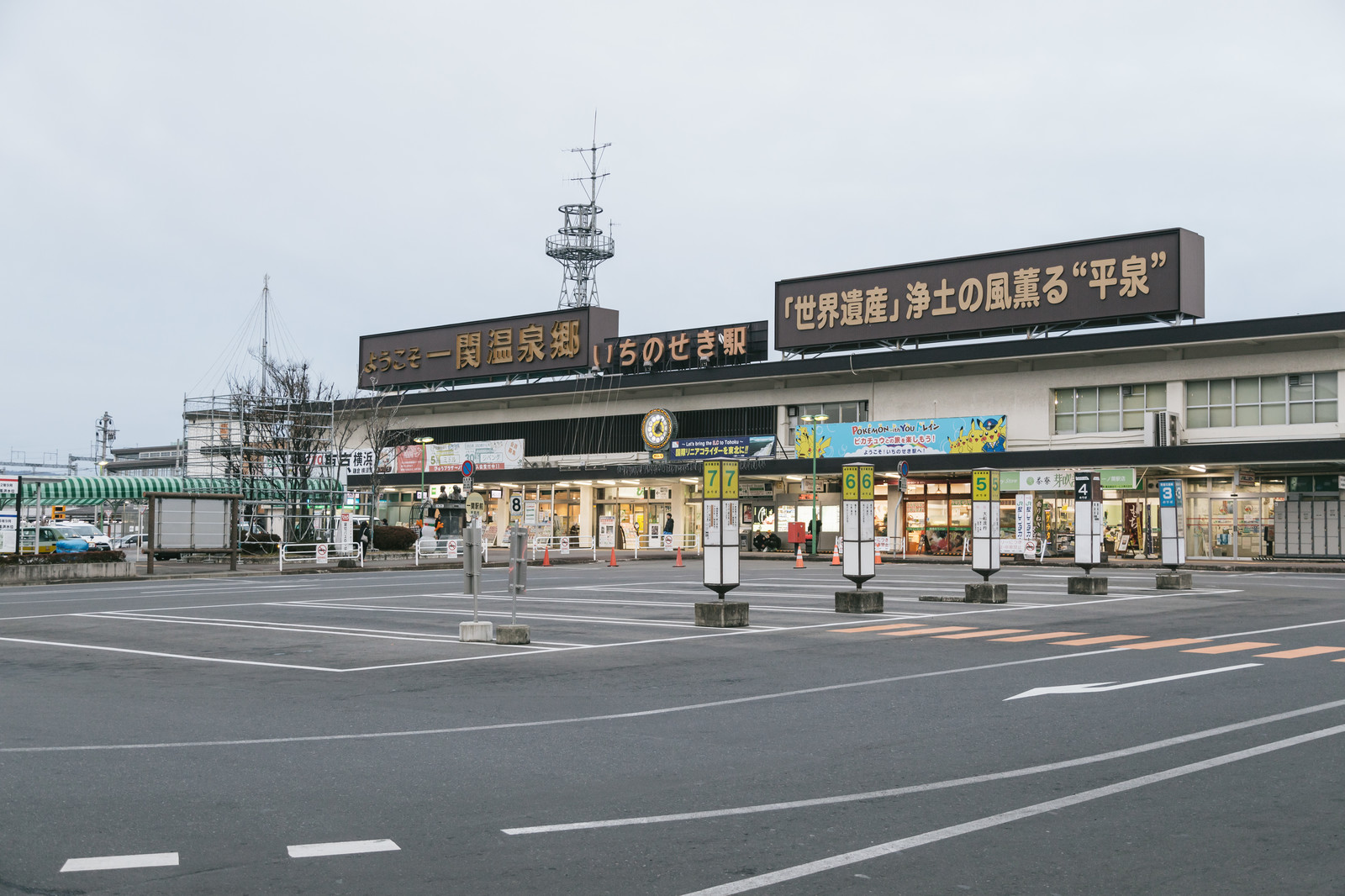 「いちのせき駅前」の写真