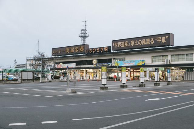 いちのせき駅前の写真